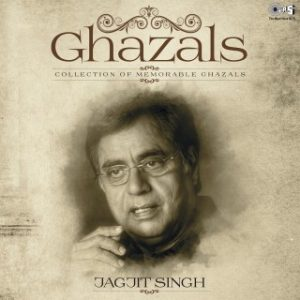Collection Of Memorable Ghazals -Jagjit Singh