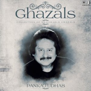 Collection Of Memorable Ghazals (Pankaj Udhas)