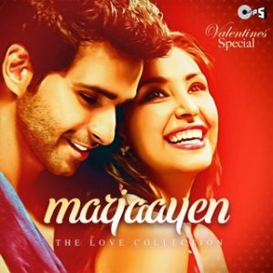 Mar Jaayen -The Love Collection (Valentines Special)