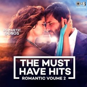 The Must Have Hits -Romantic Vol.2