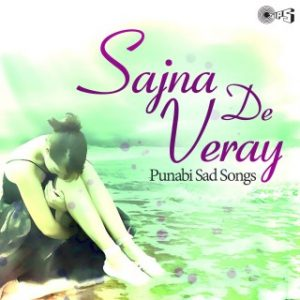 Sajna De Veray -Punjabi Sad Songs
