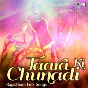 Taara Ki Chunadi (Rajasthani Folk Songs)
